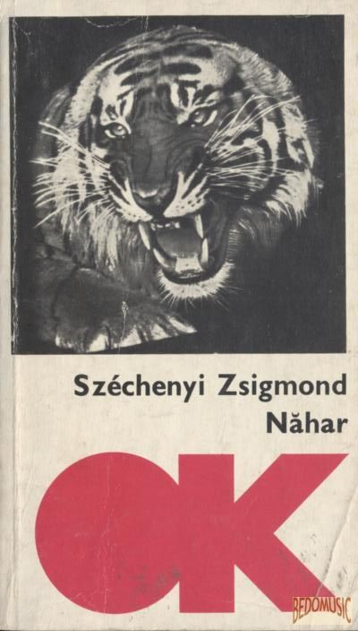Nahar (1974)