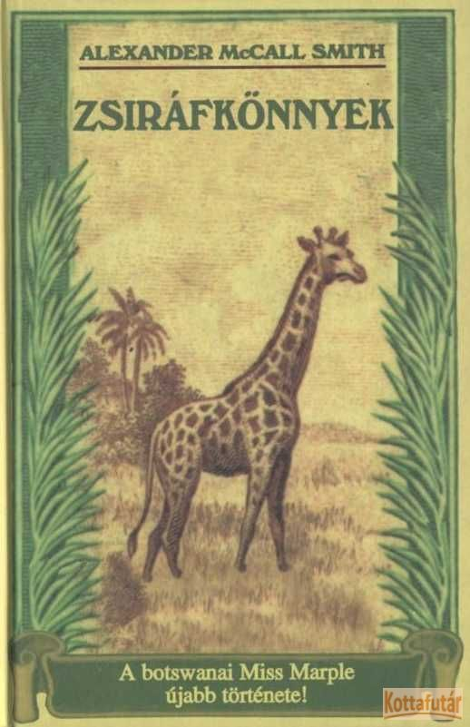 Zsiráfkönnyek