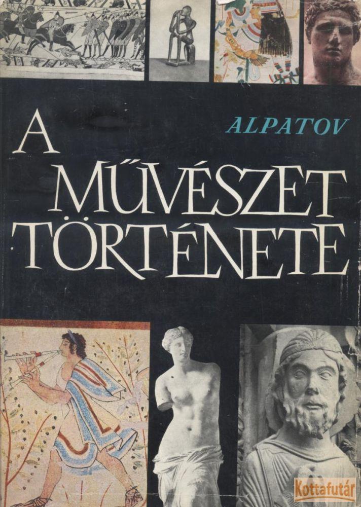 A művészet története I-II.
