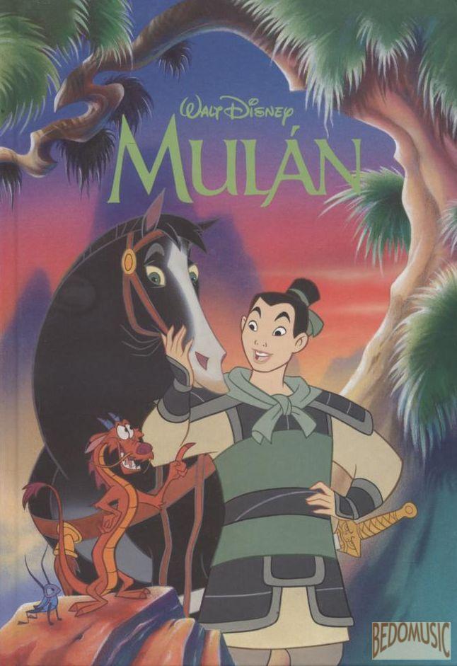 Mulán (2004)