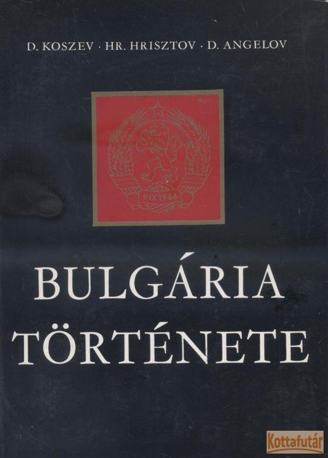 Bulgária története