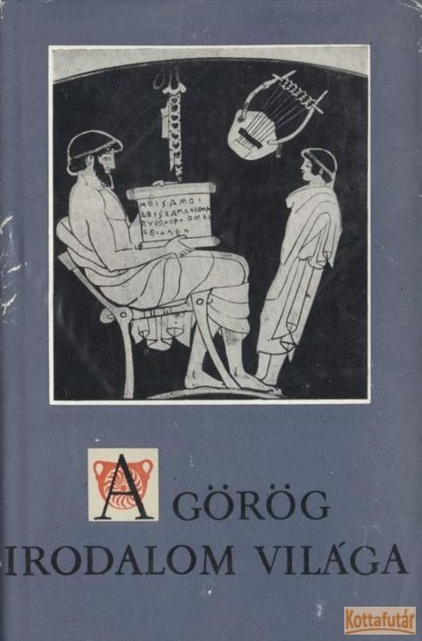 A görög irodalom világa