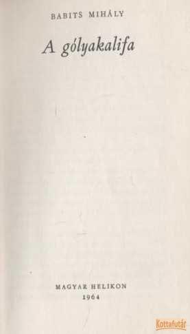 A gólyakalifa