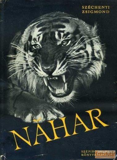 Nahar (1964)