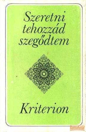Szeretni tehozzád szegődtem (1973)