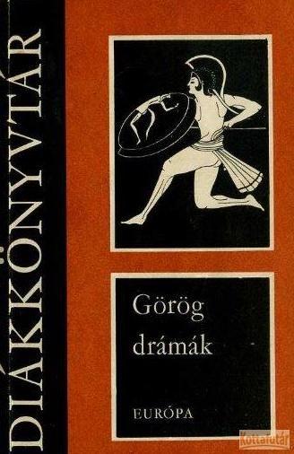 Görög drámák (1971)