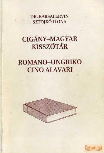 Cigány - Magyar kisszótár / Magyar - Cigány kisszótár