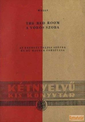 The red room / A vörös szoba