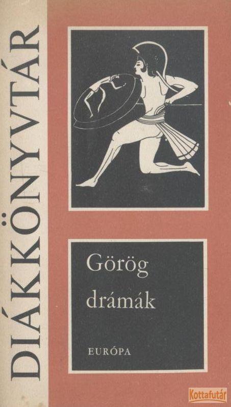 Görög drámák (1975)