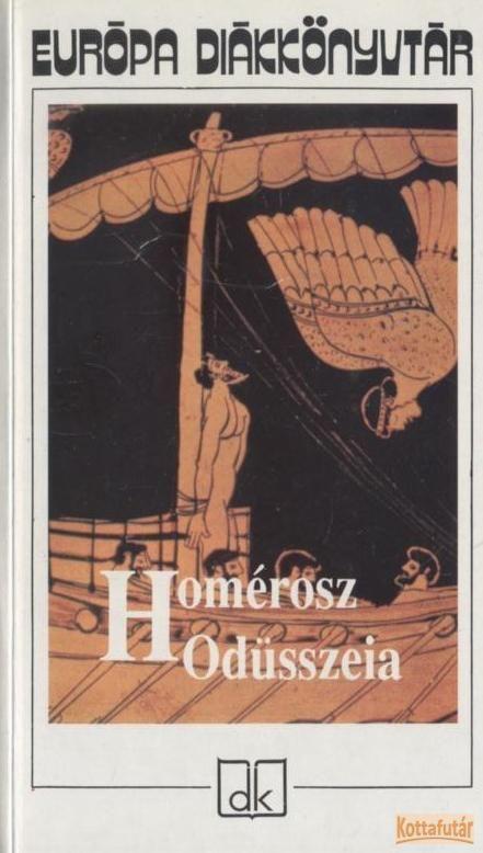 Odüsszeia (1994)