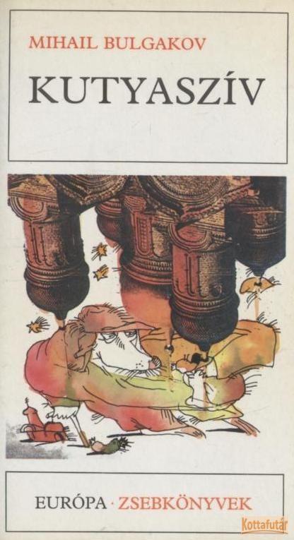 Kutyaszív (1988)
