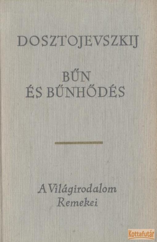 Bűn és bűnhődés (1964)