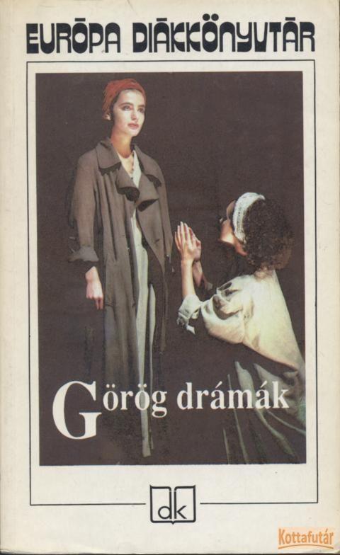 Görög drámák (1991)