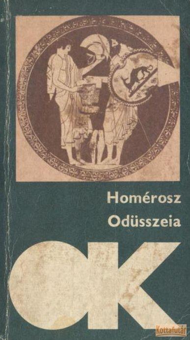 Odüsszeia (1983)