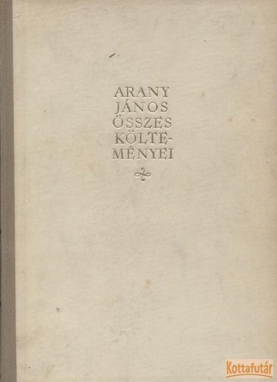 Arany János összes költeményei I-III (1956)