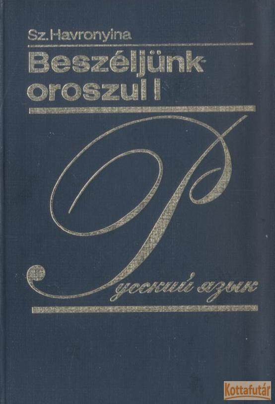 Beszéljünk oroszul! (1986)