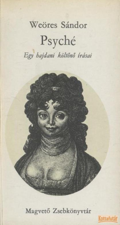Psyché (1977)
