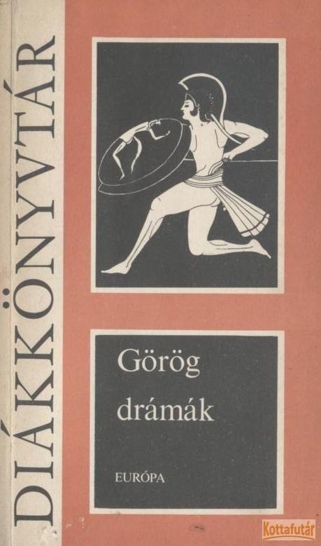 Görög drámák (1982)