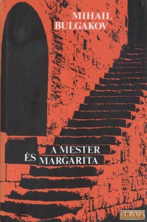 A mester és Margarita (1981)