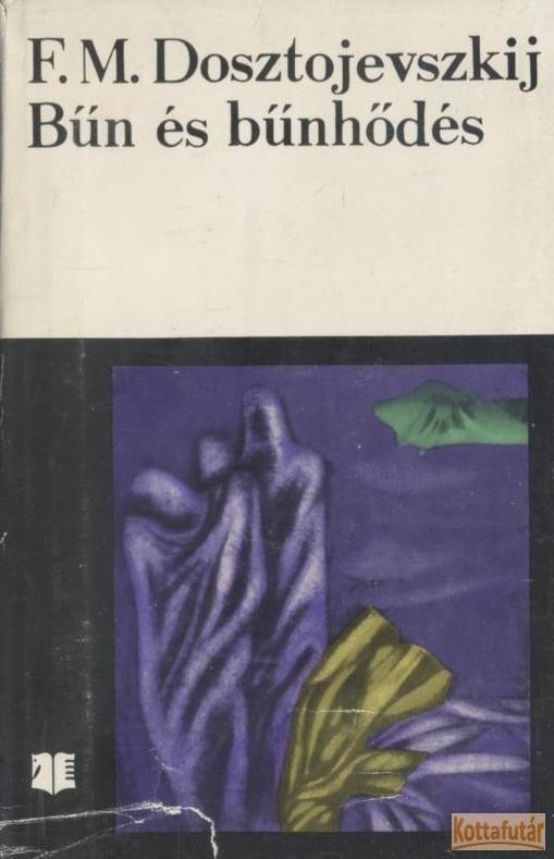 Bűn és bűnhődés (1973)