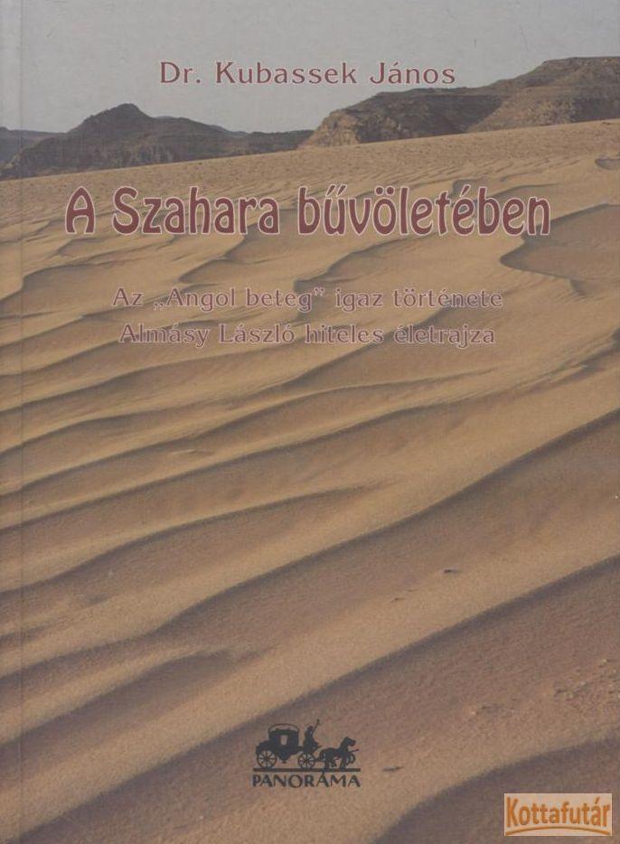 A Szahara bűvöletében