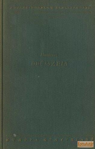 Odüsszeia (1957)