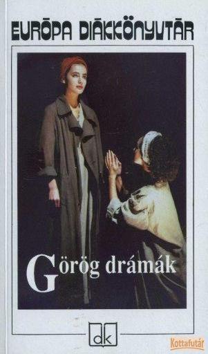 Görög drámák (2007)