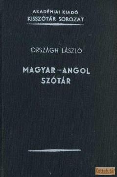 Magyar - angol szótár (1979)
