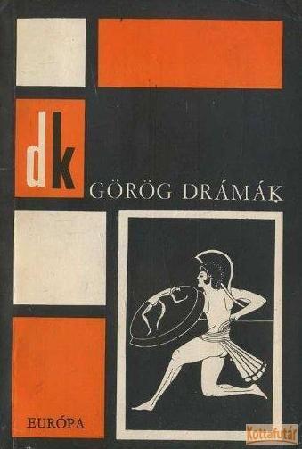 Görög drámák (1968)