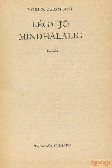 Légy jó mindhalálig (1982)