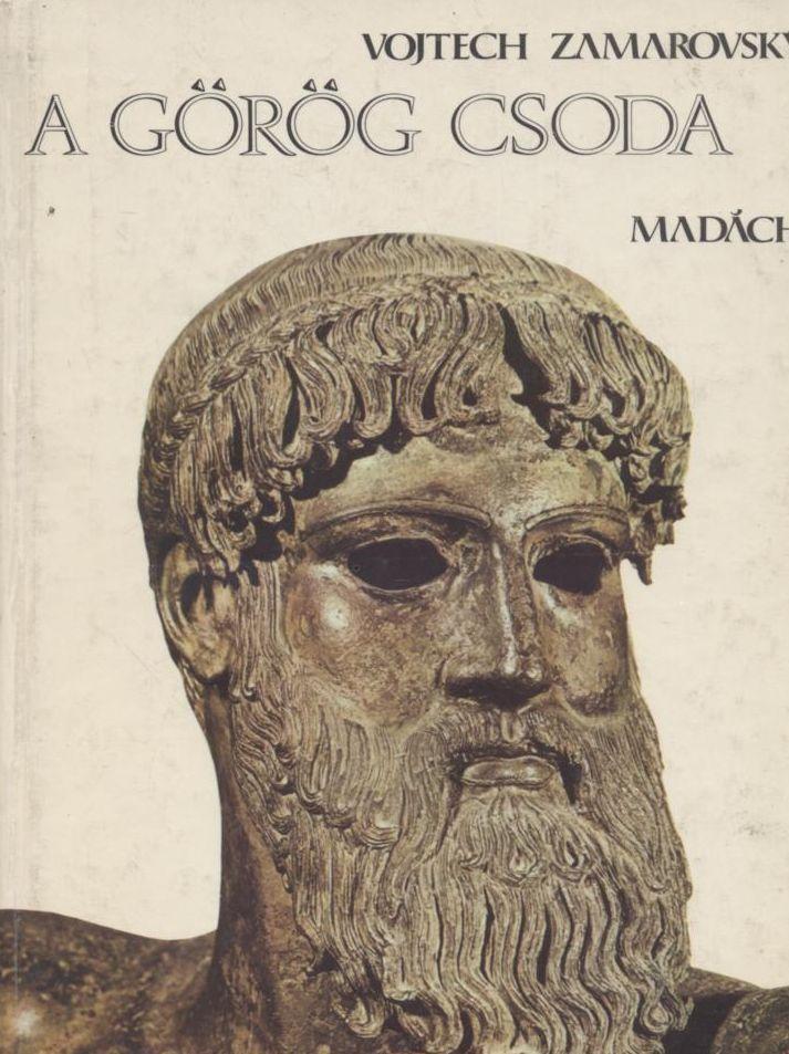 A görög csoda