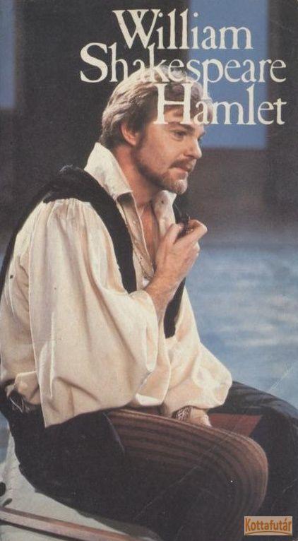 Hamlet (1981)
