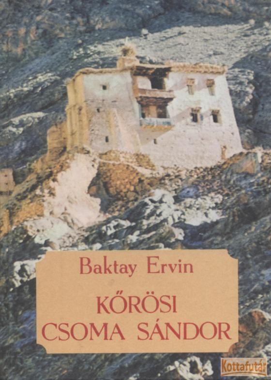 Kőrösi Csoma Sándor (1984)