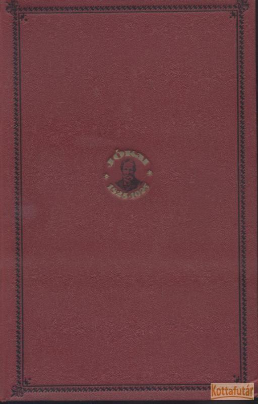 Jókai Mór művei 1-50. (Centenáriumi kiadás)
