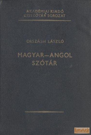 Magyar - angol szótár (1987)