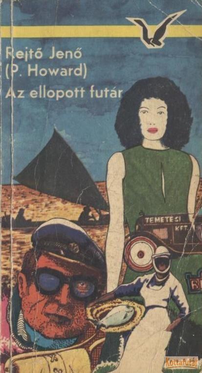 Az ellopott futár (1977)