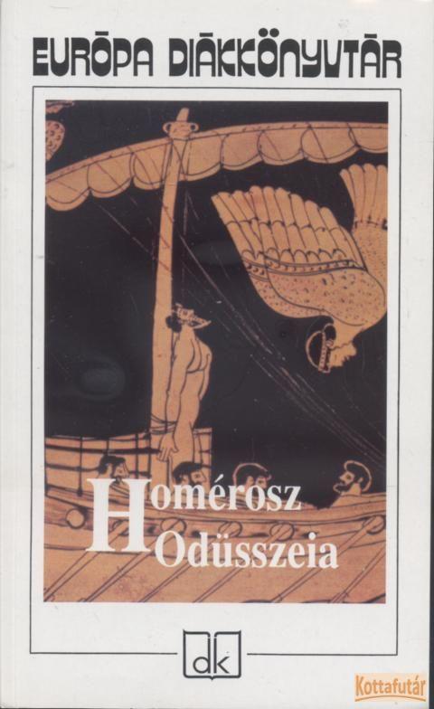 Odüsszeia (2003)