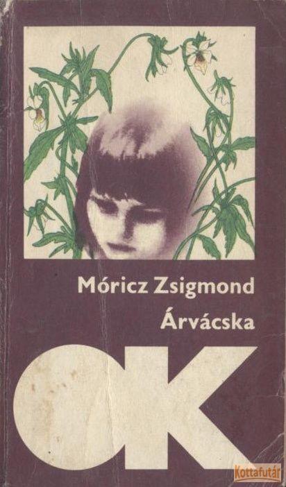 Árvácska (1982)
