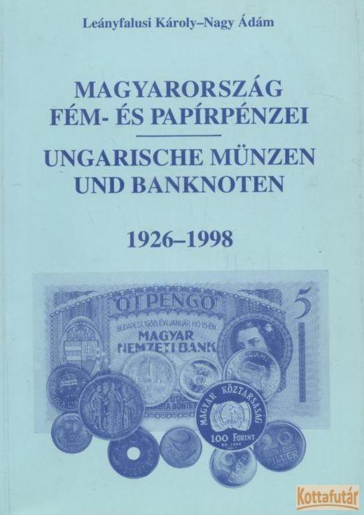 Magyarország fém- és papírpénzei 1926-1998