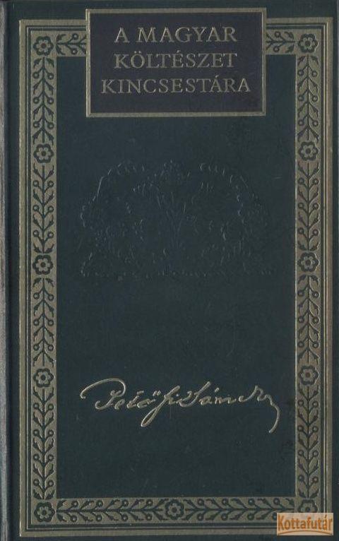 Petőfi Sándor összes költeményei IV. kötet