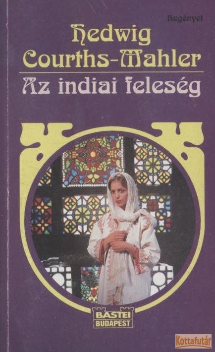Az indiai feleség