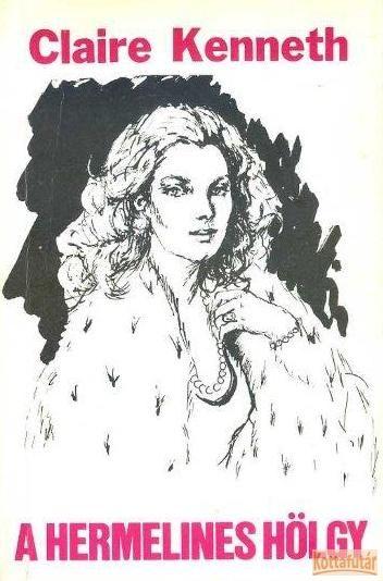 A hermelines hölgy (1991)