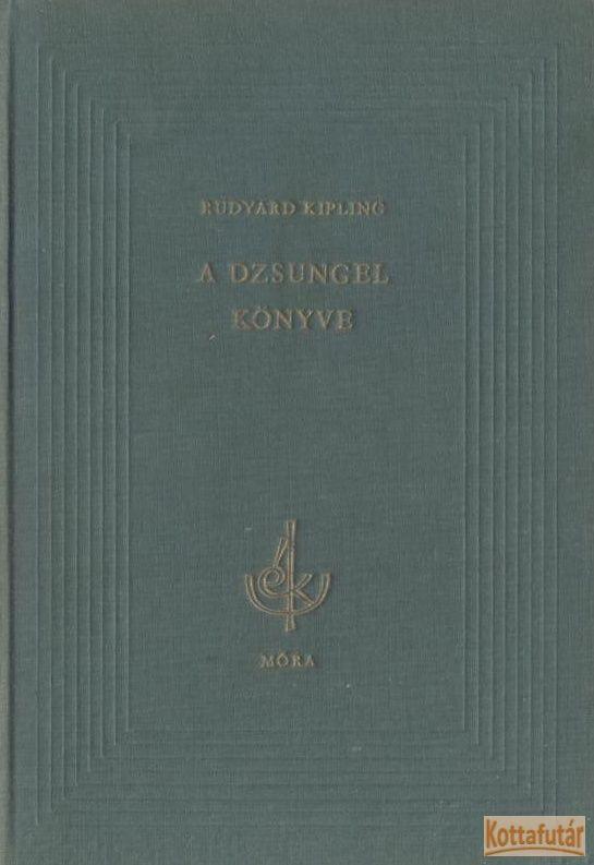 A dzsungel könyve (1963)