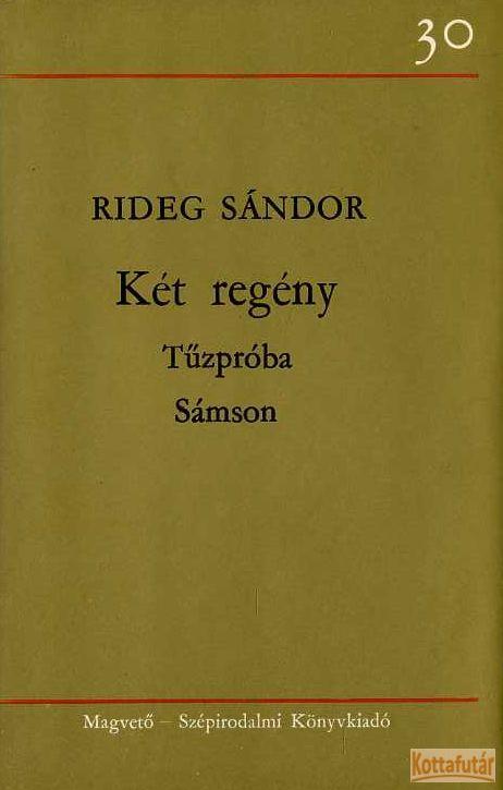 Tűzpróba / Sámson (1980)