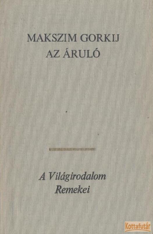 Az áruló (1981)