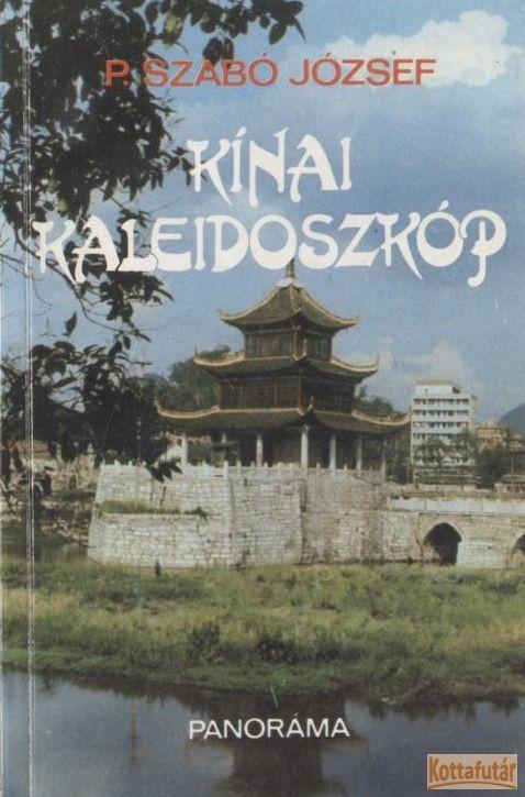 Kínai kaleidoszkóp