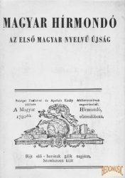 Magyar Hírmondó - Az első magyar nyelvű újság