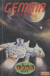 GEMMA - 16 sci-fi novella