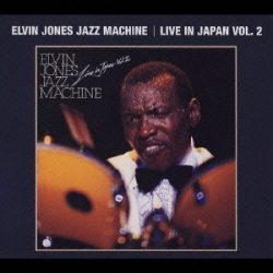 Elvin Jones Jazz Machine - Live in Japan vol. 2 (CD)