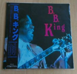 B. B. King - Live at the Forum - Laser Disc